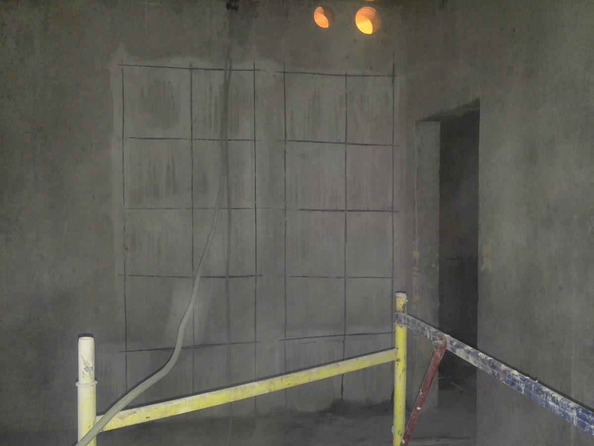 штроба по бетону цена за метр москва