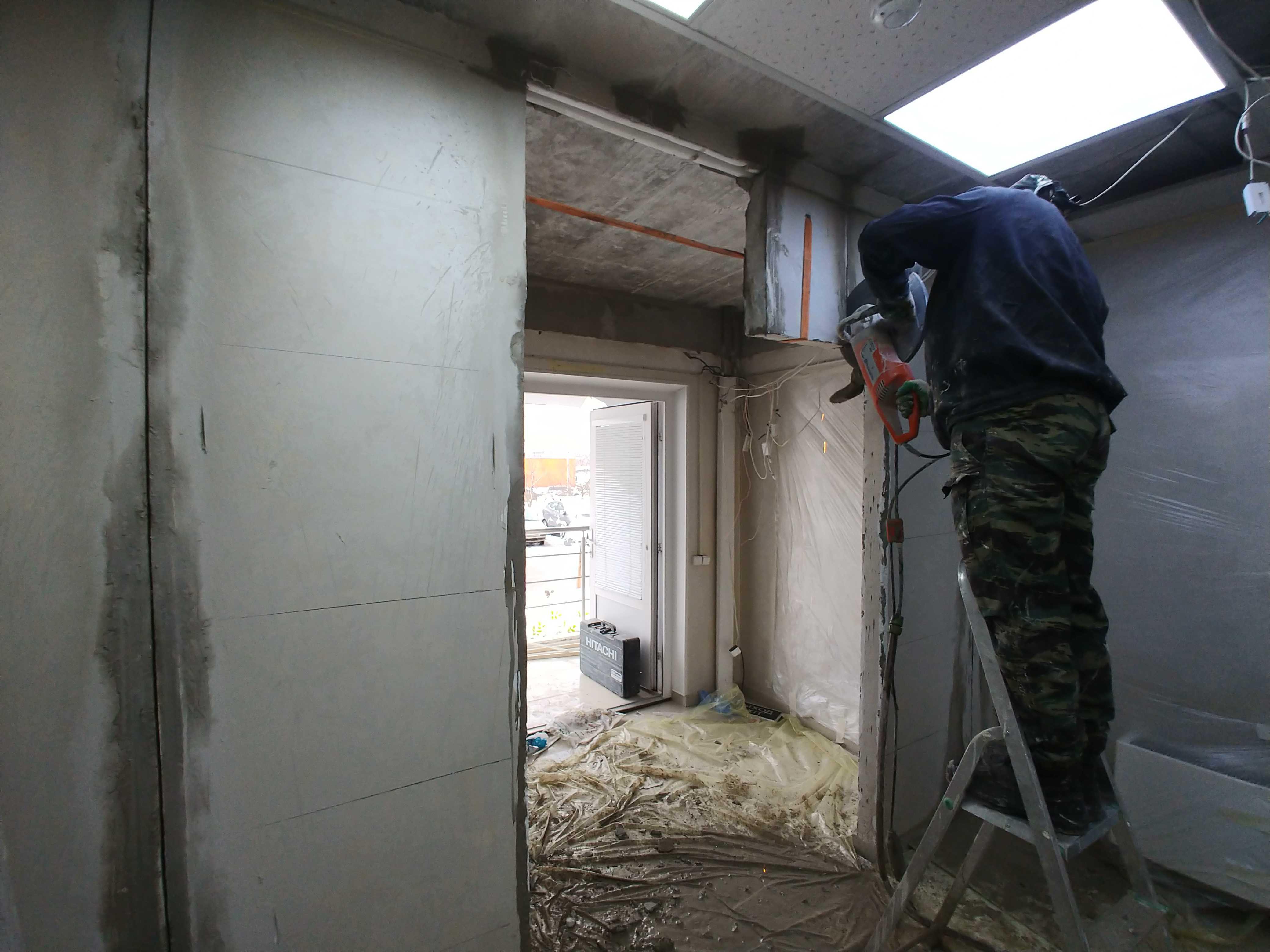 цены на демонтаж бетона в москве